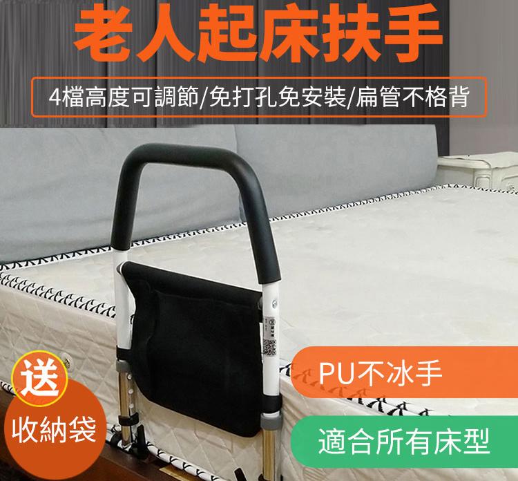 床邊護欄,老人起床助力器,老人床邊扶手起身器